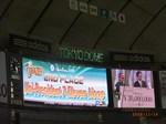 081116_準優勝統一.JPG