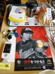 090223_上野で球児のクリアファイル.JPG