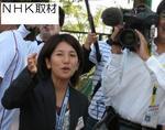 NHK取材0.JPG