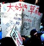 NHK取材1.JPG