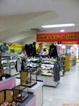 Tokyo-Tigers_shop.JPG