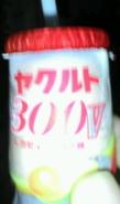 20070831183600.jpg