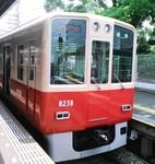 直通特急姫路行き.jpg